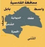 خارطة محافظة الديواينة احدى محافظات العراق
